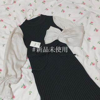 GRL - ウエストリボン付き袖異素材リブニットワンピース