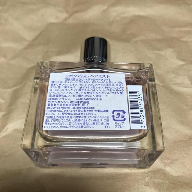 L'OCCITANE(ロクシタン)のL'OCCITANE リボンアルル ヘアミスト コスメ/美容のヘアケア/スタイリング(ヘアウォーター/ヘアミスト)の商品写真