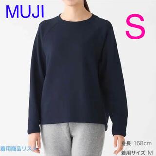 ムジルシリョウヒン(MUJI (無印良品))の新品 無印良品 オーガニックコットン混ストレッチ裏毛プルオーバー S(トレーナー/スウェット)