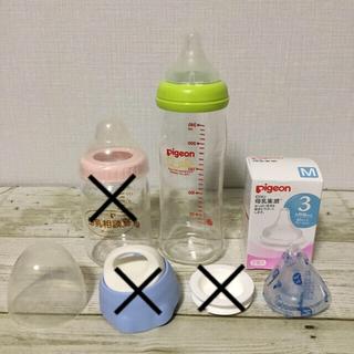 Pigeon - ピジョン 母乳実感 哺乳瓶 母乳相談室 240ml 160ml ガラス