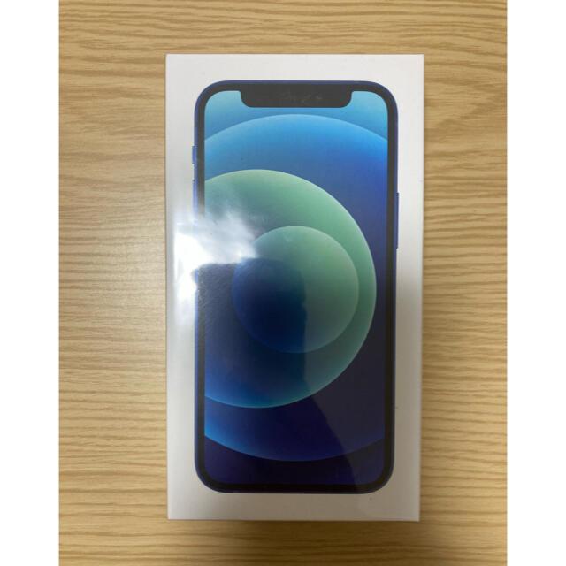 Apple(アップル)のゔぃ様専用 スマホ/家電/カメラのスマートフォン/携帯電話(スマートフォン本体)の商品写真