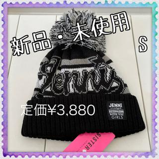 ジェニィ(JENNI)の【新品】JENNI ジェニィ ポンポン黒ニット帽(帽子)