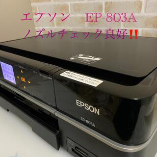 EPSON - プリンター エプソン EP-803A ブラック‼️