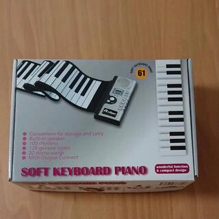 ロールピアノ  (ソフトキーボードピアノ)