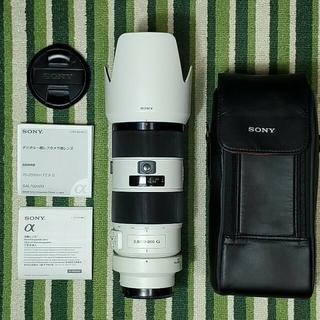 SONY - Sony 70-200mm F2.8 G (SAL70200G)