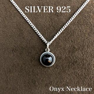 シルバー925 ネックレス/天然石 オニキス/SILVER/男女兼用/新品