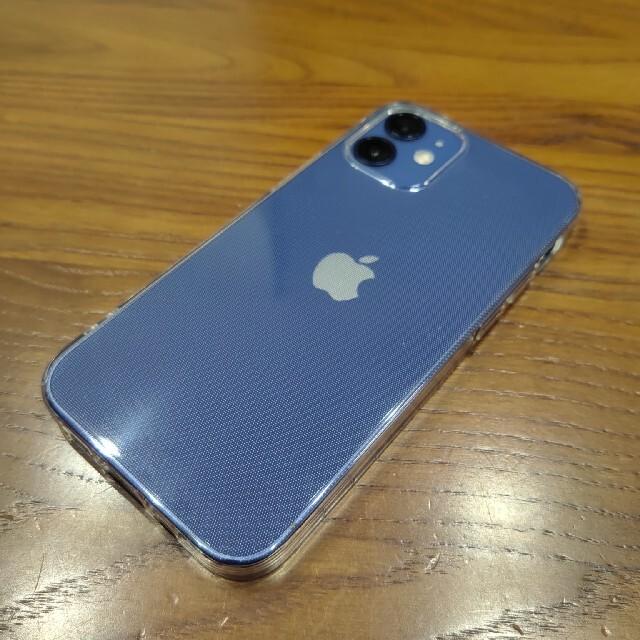 iPhone(アイフォーン)のiphone12 mini 256 新品同様 スマホ/家電/カメラのスマートフォン/携帯電話(スマートフォン本体)の商品写真