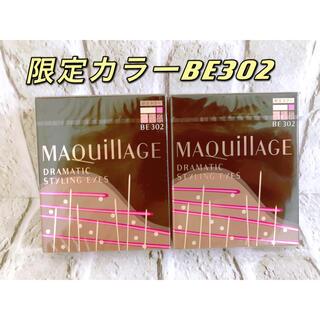 マキアージュ(MAQuillAGE)の★マキアージュ ドラマティックスタイリングアイズ新品(アイシャドウ)