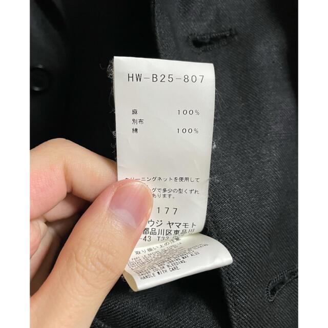 Yohji Yamamoto(ヨウジヤマモト)の確認用 その他のその他(その他)の商品写真