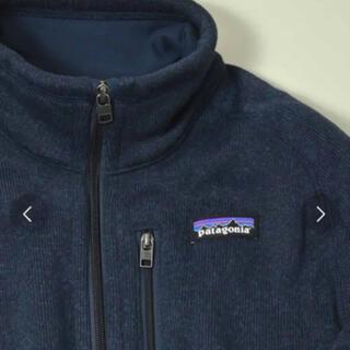 patagonia - パタゴニア 美品正規品 patagonia スタンドジャケット ニット フリース