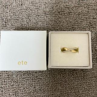 ete - エテ  925