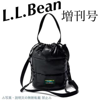エルエルビーン(L.L.Bean)の⭐️限定・新品⭐️【L.L.Bean】キルティング巾着バッグ★付録❗️(ショルダーバッグ)