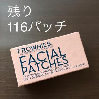 ★送料無料! フラウニーズ  116パッチ(パック/フェイスマスク)