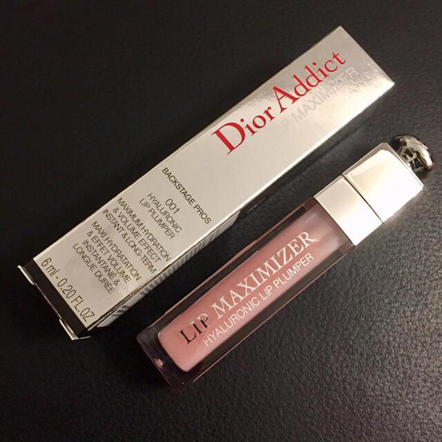 Dior(ディオール)の新品  Dior  ディオール  マキシマイザー #001 コスメ/美容のベースメイク/化粧品(リップグロス)の商品写真
