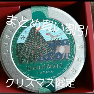 ルピシア(LUPICIA)の【クリスマス限定品】2020冬プチ缶ティーバッグ ジングルベル(茶)