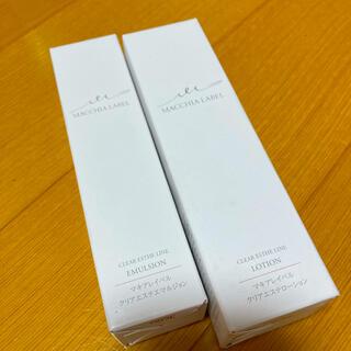 マキアレイベル(Macchia Label)のマキアレイベル 化粧水 乳液セット(化粧水/ローション)