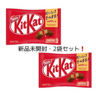 Nestle - 新品 未開封 ネスレ キットカット ミニ 2袋セット ホワイトデー