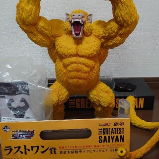 BANDAI - ドラゴンボール ラストワン賞 黄金大猿