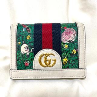 Gucci - 【gucci】ヒグチユウコ✖︎gucci ミニ財布