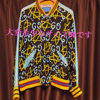 Gucci -  確認正規GUCCI グッチ17AWグッチゴーストボンバージャケット【L】スター