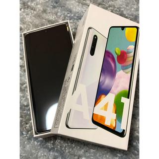 SAMSUNG - Galaxy a41 ホワイト 新品未使用