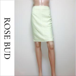 ROSE BUD - ROSE BUD ひざ丈 スカート♡SHIPS アンタイトル アングリッド ザラ