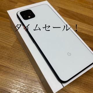 グーグルピクセル(Google Pixel)の【simフリー】pixel4XL 128G White(携帯電話本体)