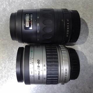 PENTAX - ペンタックス smc FA28-80 F80-200