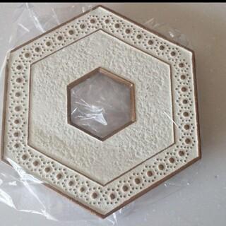アンシャンテ カモミール 同型 ポット敷 GRAND ゴールド × ホワイト