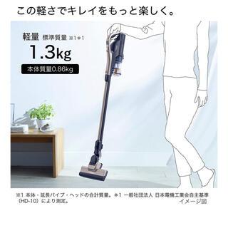 日立 - 日立 掃除機 コードレス スティッククリーナー