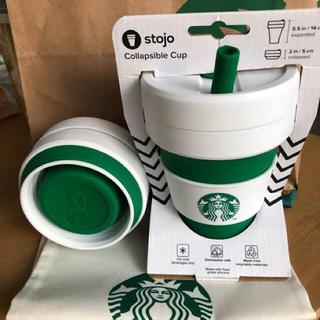 Starbucks Coffee - stojo スタバ