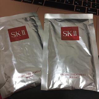 SK-II パック 2枚セット