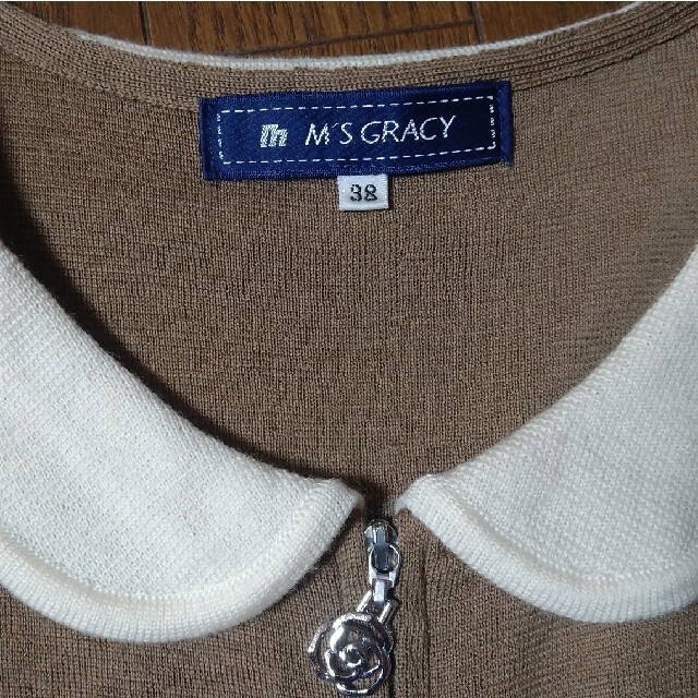 M'S GRACY(エムズグレイシー)のエムズグレイシー リボンニットカーディガン レディースのトップス(カーディガン)の商品写真