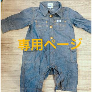 Lee - Lee つなぎ服ロンパース サイズ70