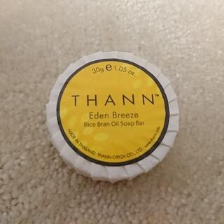 タン(THANN)のTHANN タン 石鹸 ソープ 石けん 30g(ボディソープ/石鹸)