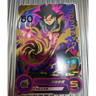 ドラゴンボール(ドラゴンボール)のドラゴンボールヒーローズゴクウブラック(シングルカード)