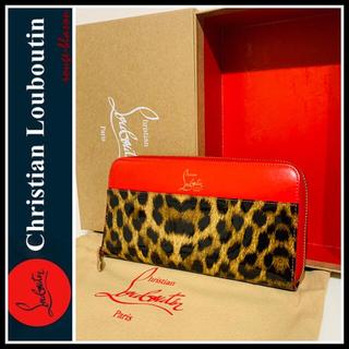 Christian Louboutin - 限定■箱と保存袋あり■青山店購入■クリスチャンルブタン 豹柄 財布 本革レザー