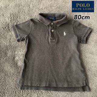 ポロラルフローレン(POLO RALPH LAUREN)のラルフローレン ポロシャツ(Tシャツ)