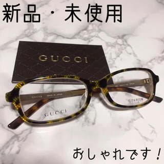 Gucci - 定価41,040円 オシャレ! 男女兼用 GUCCI メガネ サングラス