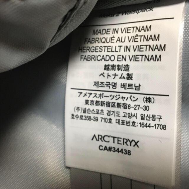 限定SALE 新品 大人気 アークテリクス マカ2 黒 タグあり 即購入OK メンズのバッグ(ショルダーバッグ)の商品写真