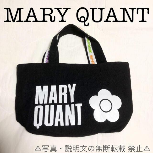 MARY QUANT(マリークワント)の⭐️新品⭐️【MARY QUANT】リバーシブル デイジーバッグ ★付録❗️ レディースのバッグ(トートバッグ)の商品写真