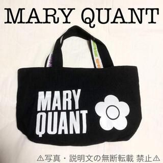MARY QUANT - ⭐️新品⭐️【MARY QUANT】リバーシブル デイジーバッグ ★付録❗️