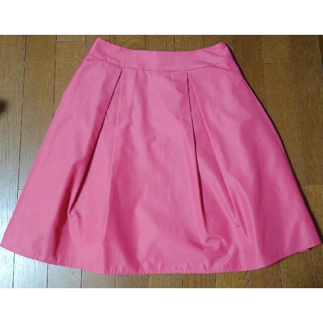 M'S GRACY(エムズグレイシー)のエムズグレイシー ピンク スカート レディースのスカート(ひざ丈スカート)の商品写真