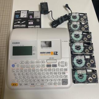 カシオ(CASIO)のCASIO ネームランド KL-7(オフィス用品一般)