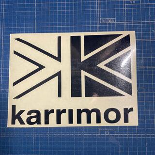 カリマー(karrimor)のカッティングシート加工(登山用品)