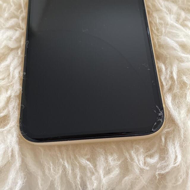 iPhone(アイフォーン)のiPhone XR Yellow 128GB スマホ/家電/カメラのスマートフォン/携帯電話(スマートフォン本体)の商品写真