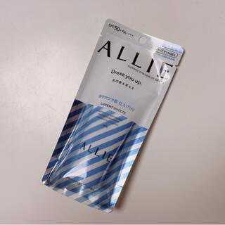 アリィー(ALLIE)の新品未使用💫ALLIE 日焼け止め(日焼け止め/サンオイル)