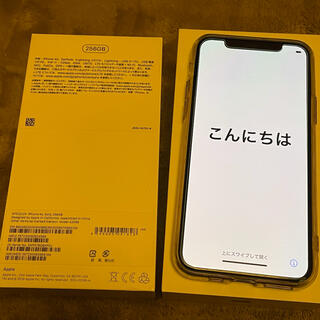 Apple - iPhone Xs Gold 256GB