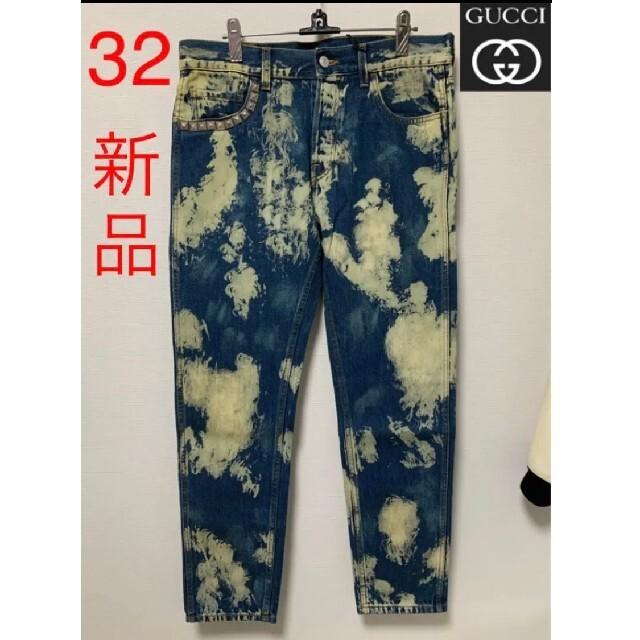 Gucci(グッチ)の新品未使用❗️GUCCI グッチ ブリーチ加工デニムパンツ 32インチ メンズのパンツ(デニム/ジーンズ)の商品写真