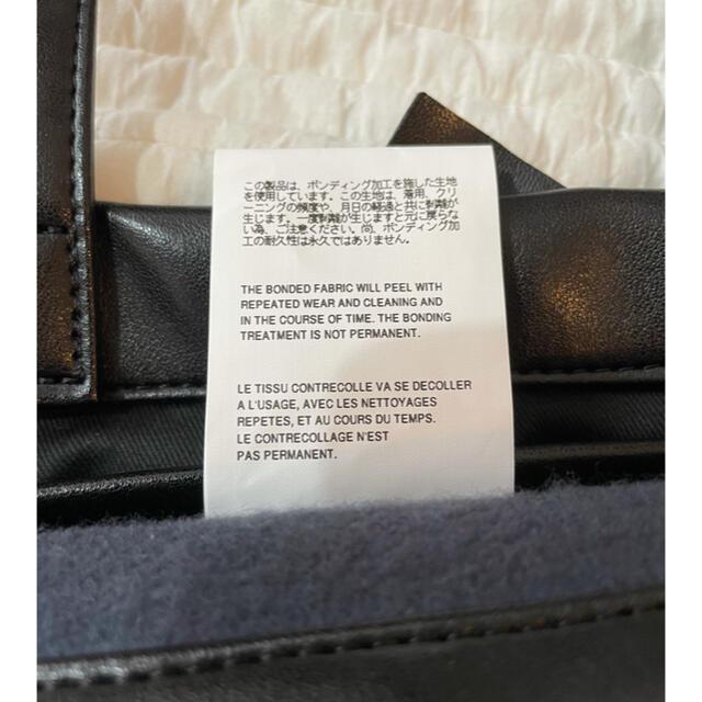 COMME des GARCONS(コムデギャルソン)のコムデギャルソンガール CDG GIRL リボントートバッグ 黒 フェイクレザー レディースのバッグ(トートバッグ)の商品写真